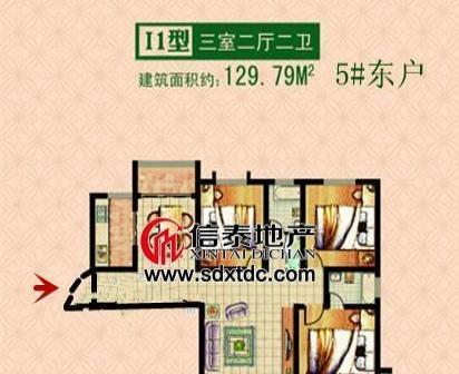 薛城湖景花园 3室2厅1卫 120.53㎡