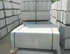 广东无机水磨石批发价格,专业厂家采购性价比高