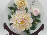 上海花开帝都牡丹瓷厂家批发