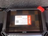 南京市2017款朗仁i8芯片配匹设备厂家价格优惠价