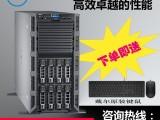 四川成都戴尔服务器工作站总代理 供应戴尔T630塔式服务器