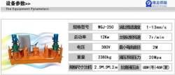上海静安钢筋网片焊接机多少钱