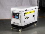 遥控启动8KW静音汽油发电机