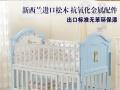 婴爱婴儿床实木多功能摇篮床,宝宝床,新生儿游戏床带蚊帐