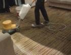 东莞市正规公司 低价位专业清洗各种沙发 翻新沙发