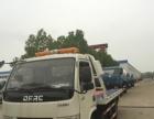 紧急高速救援拖车