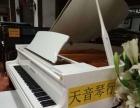 株洲天音琴行提供专业钢琴打包、搬运、调律、租赁服务