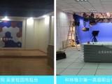 天创华视虚拟演播室搭建设计与装修 校园演播室搭建