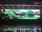 南阳三彩光电LED显示屏材料,耗材批发服务同行