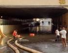 苏州常熟 浴缸马桶疏通 下水道疏通 下水管道清洗