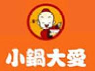 小锅大爱米线加盟