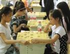 嘉定少儿象棋培训班 中国象棋暑假班周末班