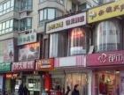 华龙佳园小区临街商铺成熟社区带租约业主急