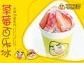 三角芝恋甜品招商加盟