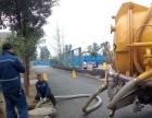 管道清淤、河道清淤、污水井清理、化粪池清理