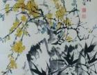 郭味蕖绘画册页.6/12帧)69.5x49.8字画收藏