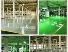 【专业地坪】环氧地坪漆工程 厂房车间、停车场、学校医院