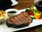 牛百万牛排西餐厅 有品有味有健康