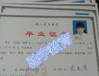南京网络教育专科本科专升本报名网络教育哪个学校好