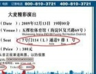 河南郑州礼券打折卡可变二维码打码条码加工
