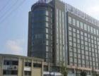杭州富阳公园西路大自然市场商务楼出租