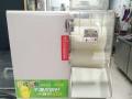 出售豆花机 全套洗碗工作台 搅拌机 制冰机 双面收银机...