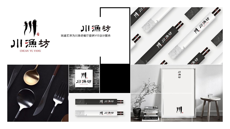 青島logo設計 vi設計 畫冊設計 包裝設計 電商設計