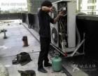 温州 永嘉瓯北双塔路 空调清洗 空调拆装 家庭保洁