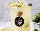 奶茶店加盟选乐阜食茶创造辉煌
