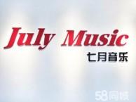 零基础 成人唱歌培训-七月音乐培训