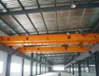 滁州起重机维修-滁州起重机厂家-滁州行车修理