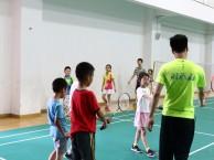 羽联社羽毛球培训开班了