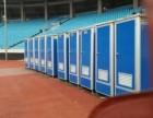 广州移动厕所租赁,专业租赁移动卫生间