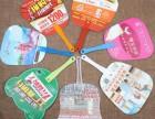 佛山广告扇定制,佛山礼品广告扇,广州塑料扇定做