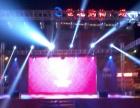 大连灯光音响租赁-舞台搭建-展厅设计