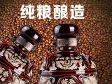 茅台镇窖藏龙坛酒酱香型53度纯粮食原浆封