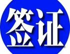 代办香港商务签证送柬埔寨两日游