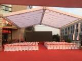 禅城庆典铝架帐篷吧台吧椅开业庆典年会布置陶瓷会展贵宾椅设备