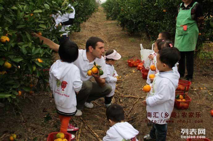 上海浦东农家乐旅游推荐 钓鱼烧烤 喂山羊兔子 采桔子吃土菜
