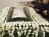 龍華殯儀館服務電話