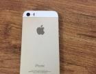转让自用苹果5s ,iphone 5s
