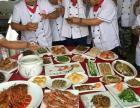 保定学厨师到哪里?保定虎振烹饪培训学校常年招生