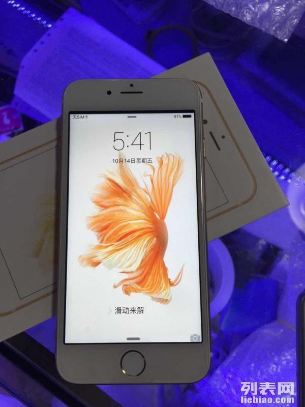 厂家全新苹果iPhone7 7P 6s 6 货到付款580