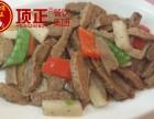 上海南普陀素菜技术免加盟培训