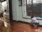 青岛崂山区家政专业擦玻璃 崂山正规保洁贴心服务
