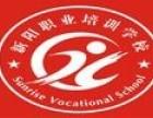 东莞自考成考网络教育较快一年毕业国家承认学历