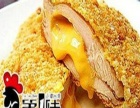 【第一佳大鸡排加盟指定官网】明星代言 披萨汉堡加盟
