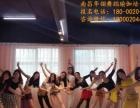 鹰潭哪有比较专业的肚皮舞培训班