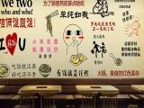 福州贴墙纸 贴壁纸 贴墙布 贴壁画师傅 贴玻璃纸师傅