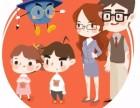 杭州国学教育首选聪聪 互联网+模式 让孩子赢在起跑线